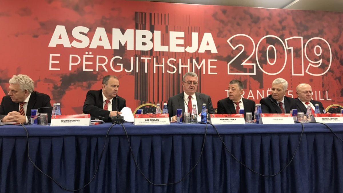 Ademi dhe Salihu morën pjesë në Asamblenë e FSHF-së