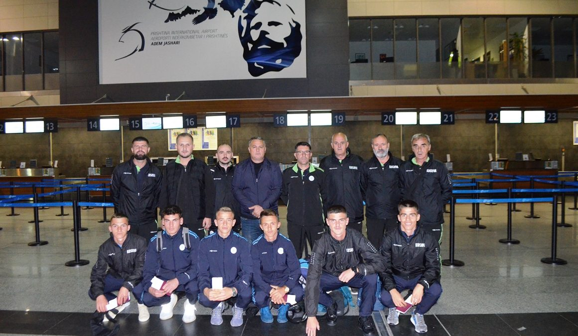U17 National Team travels to the Netherlands