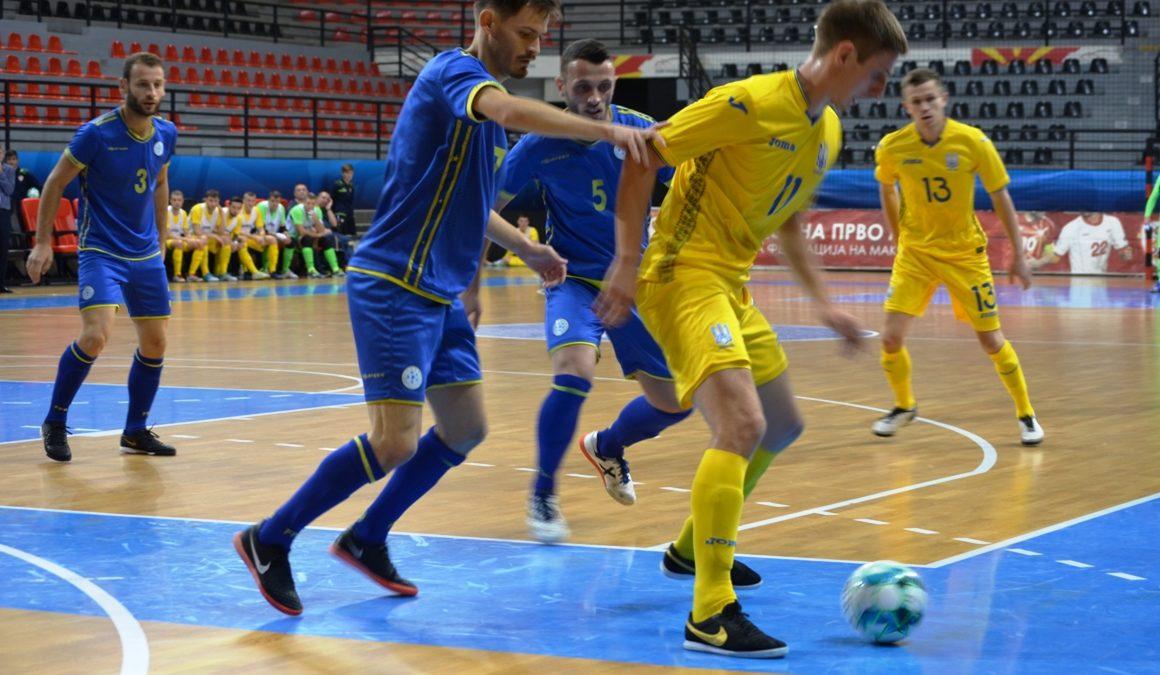 Kombëtarja e futsallit pësoi humbje nga favoritja e grupit – Ukraina