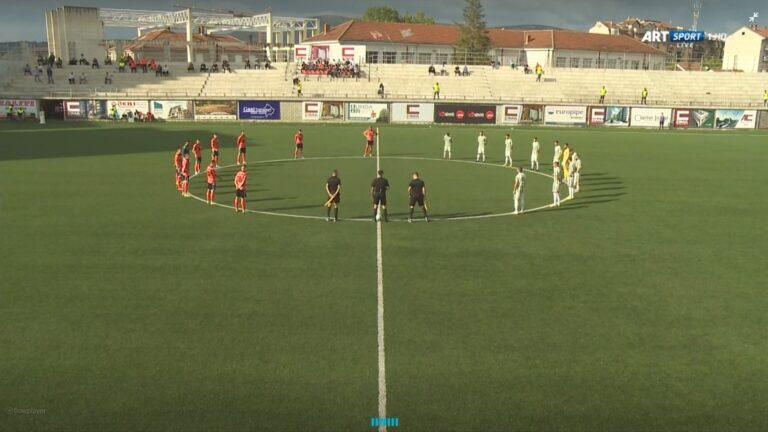 """Gjilani shënoi fitore në """"Zahir Pajaziti"""", Ballkani fiton sërish me """"hat-trick"""" të Dakut"""
