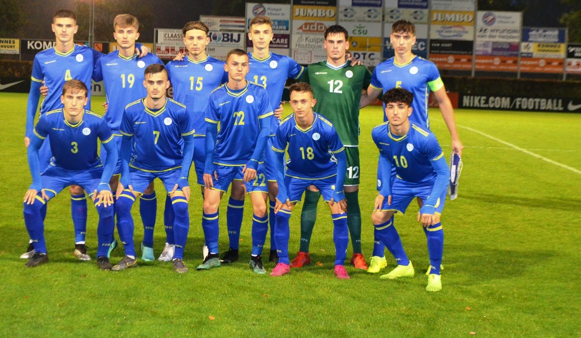 U17 National Team ends its qualifiers with loss from Wales