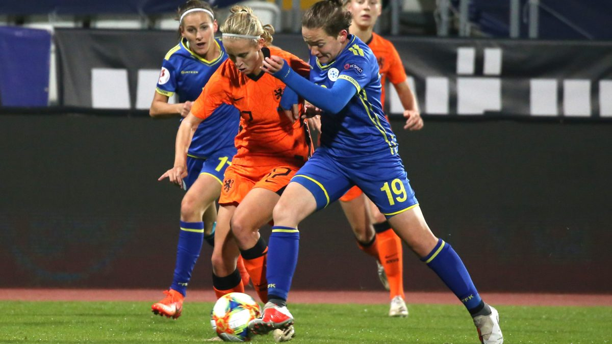 Kosovo losses to Netherlands
