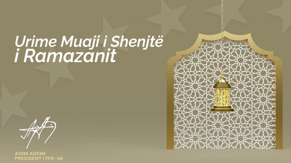 Presidenti Ademi uron besimtarët myslimanë për muajin e shenjtë të Ramazanit